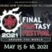 【FF14】デジタルファンフェス2021【5/15-16】