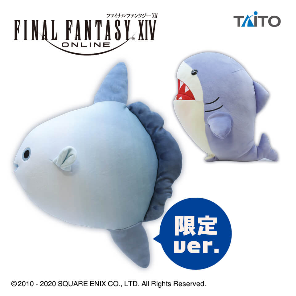 【FF14】関連商品/プライズ品(11/23更新)