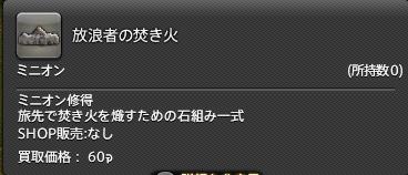 【FF14】G12地図座標(Treasure hunt)