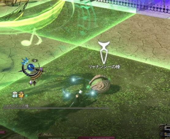 魔法宮殿 グラン・コスモス(Lv80)