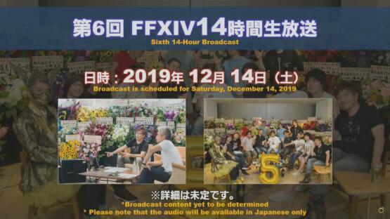 第55回PLLまとめ(2019/10)