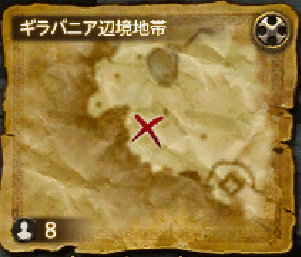 【FF14】G10地図座標(Treasure hunt)