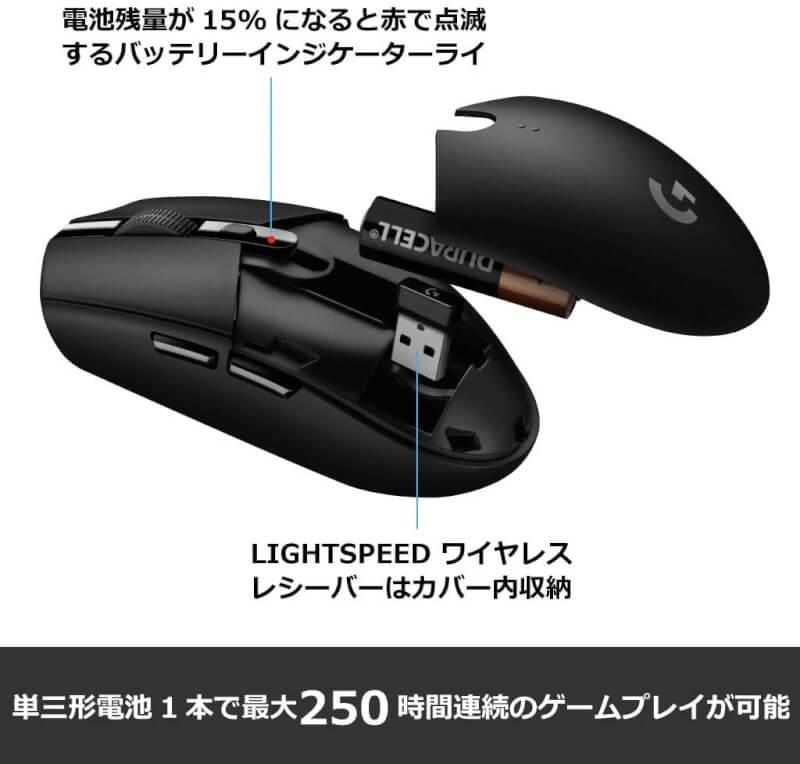 FF14向けマウス