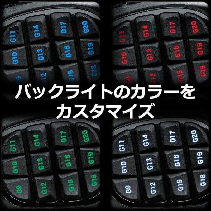 【FF14】FF14向けマウス