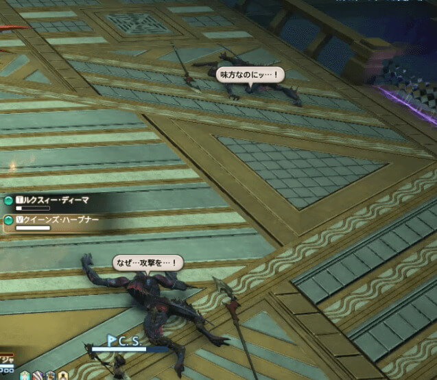 【FF14】黒風海底 アニドラス・アナムネーシス(Lv80)