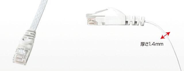 【FF14】LANケーブルの選び方