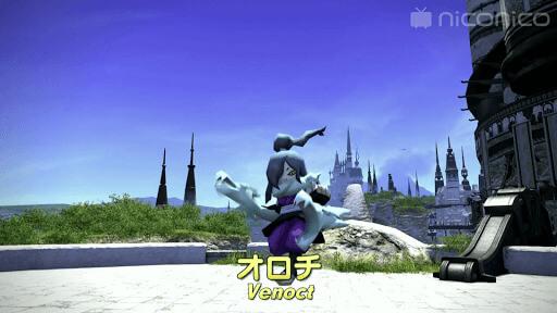 【FF14】妖怪ウォッチコラボイベント【終了】