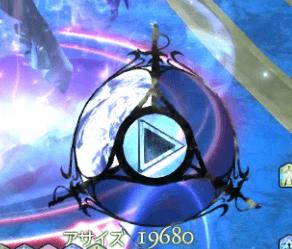 ウォーリア・オブ・ライト討滅戦【ノーマル】